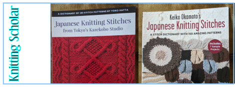 Review: Two Japanese Knitting Stitch Books post image